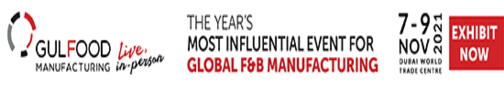 Gulfood Manufacturing Event