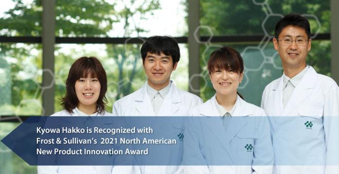 Kyowa Hakko Acclaimed by Frost & Sullivan for its Non-GMO, Allergen-free, Immune Support Paraprobiotic Ingredient, IMMUSE™